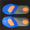 Honeycomb Insole Best Insoles for Walking Shoes